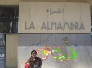 En la entrada de La Alhambra