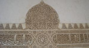 El Comité del patrimonio mundial de la Unesco declaró la Alhambra y el Generalife como Patrimonio Cultural de la Humanidad en 1984